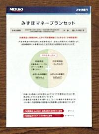Circle_graph_ad