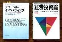 Kaisetu_book