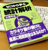 Zerokara_book