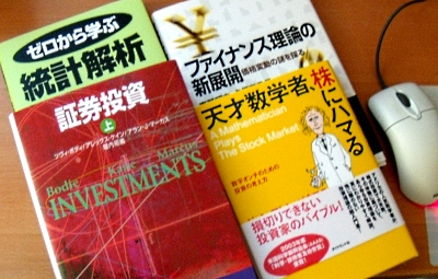 Books0812