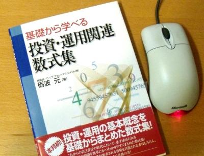 Books0812b