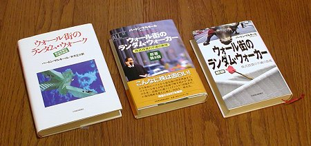 Randomwalkbooks